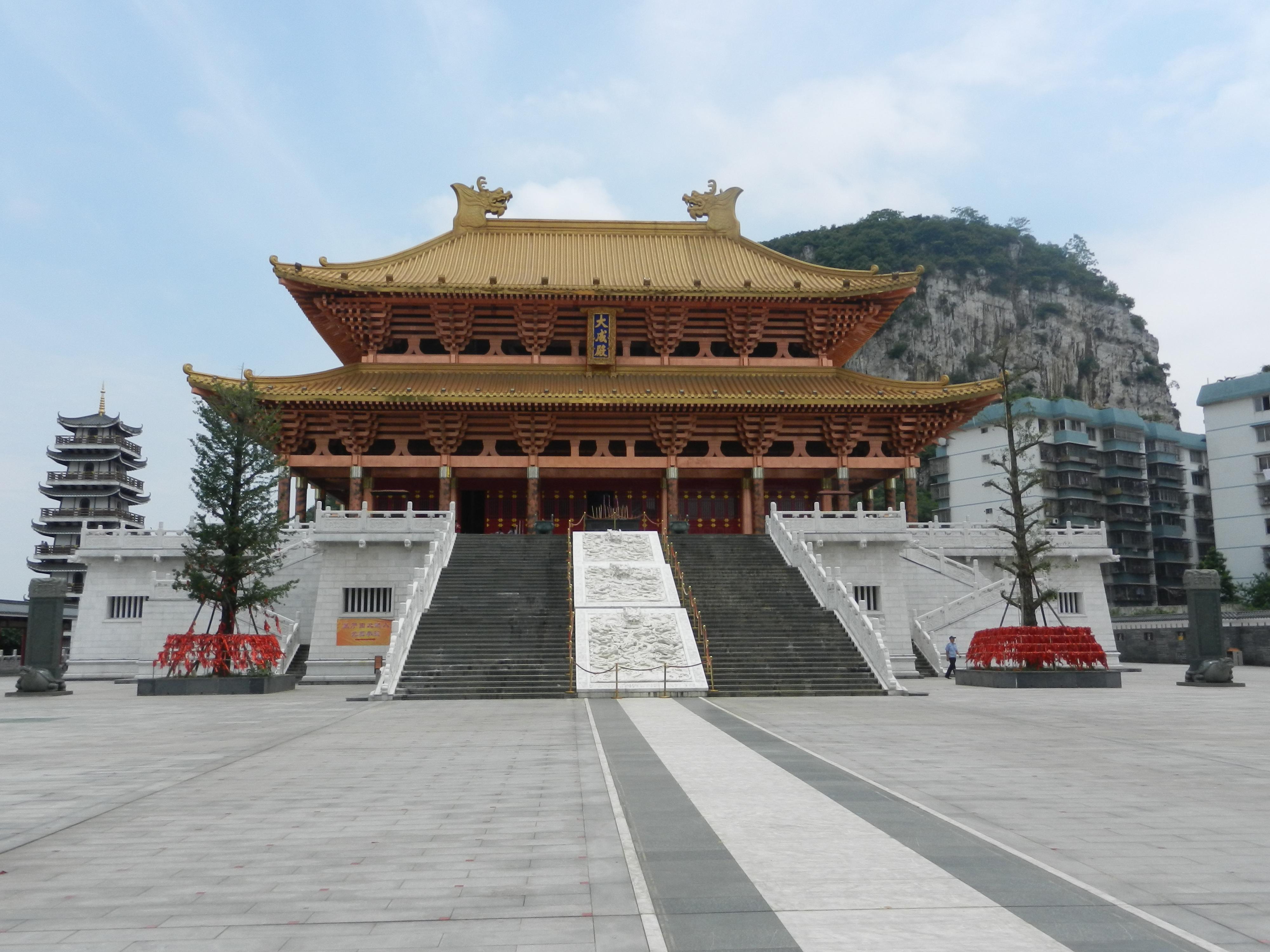 Liuzhou's Temple of Confucius | Wanderlust Wonderings