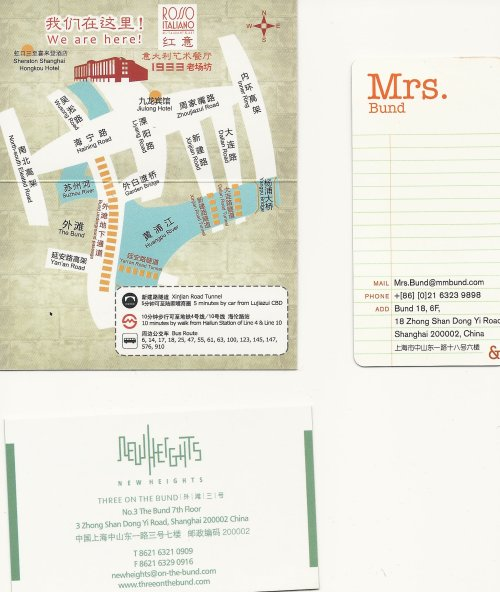Here's some more business cards of places I mentioned